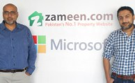 Microsoft-Zameen-App