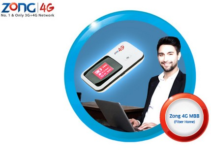 Zong Launches New Mobile Broadband Fiber Home Device in Pakistan