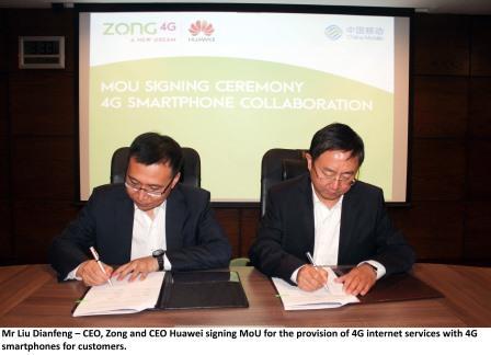 Zong-Huawei&QMoble