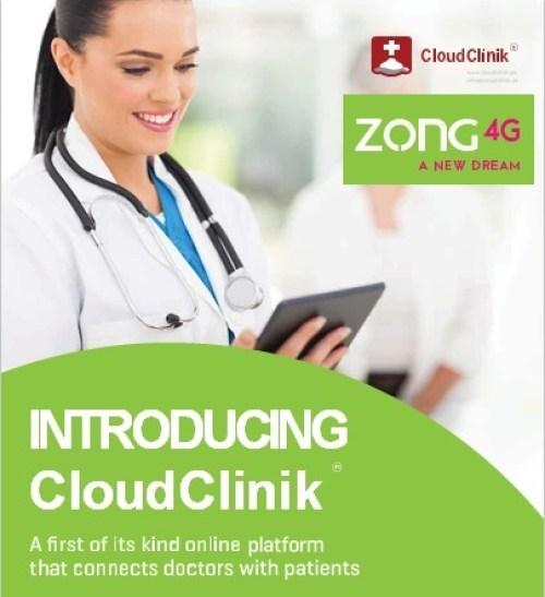 CloudClinikZong