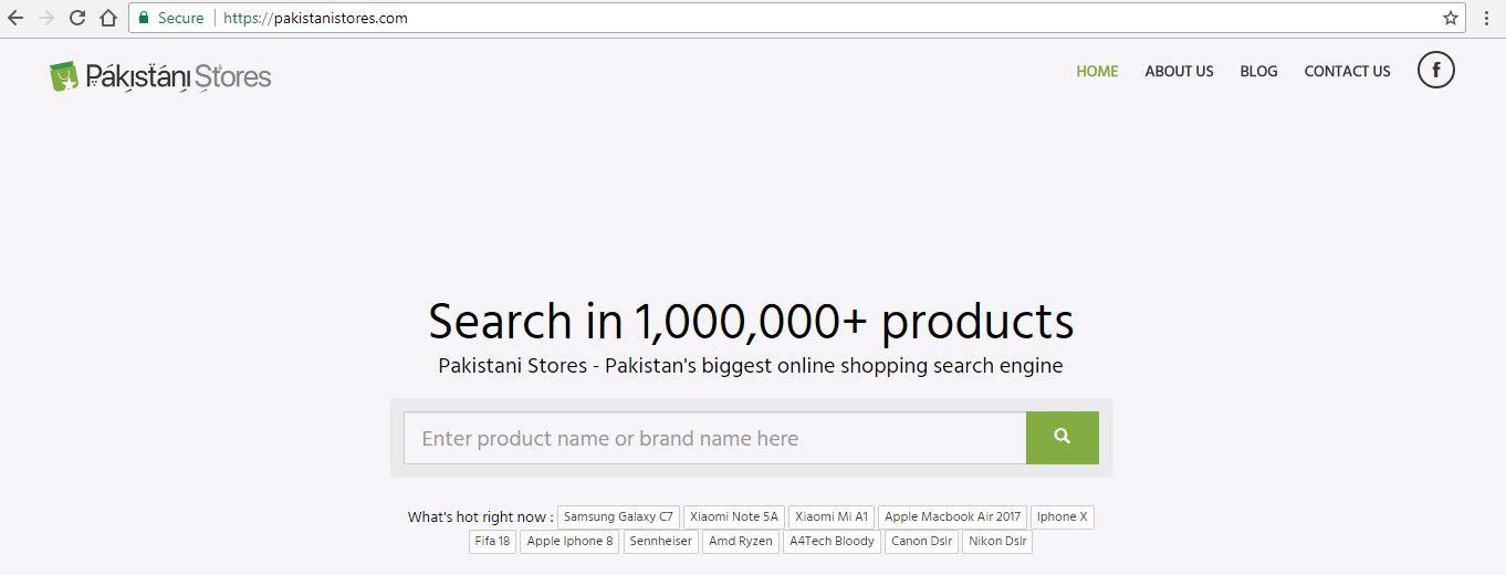 PakistaniStores1