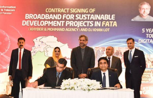 Universal Service Fund Awarded Broadband for Sustainable Development