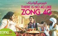 Zong4GRamadanTVC
