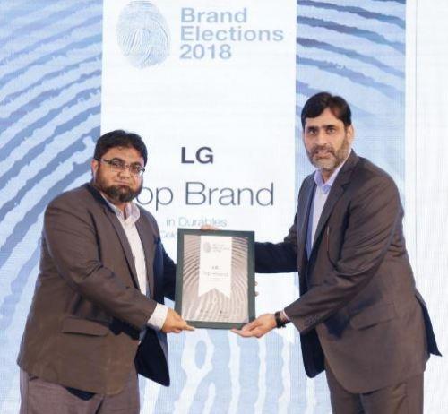 LG-BrandAwardPK