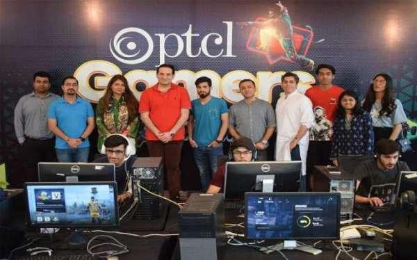 PTCL-GamersHub