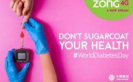 Zong-DiabeteseDay