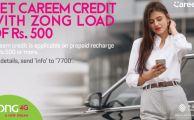 Zong500-Careem