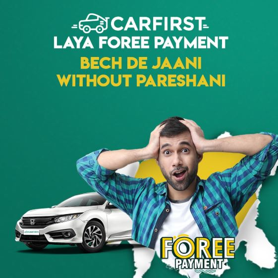 CarFirst-ForeePayment