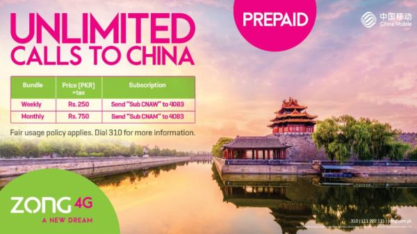 Zong-ChinaOffer