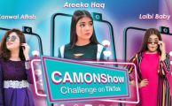 CamonShow-TikTok