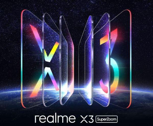 realmeX3-SuperZoom