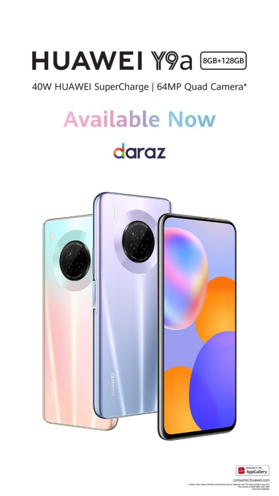 HuaweiY9a-Available