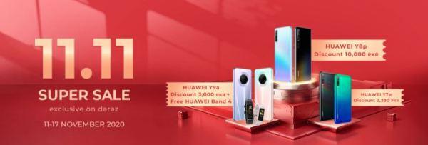 Huawei-11.11Daraz