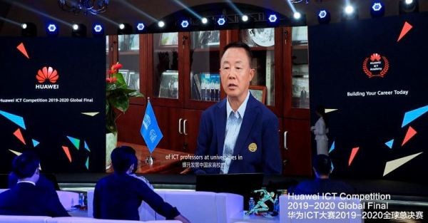 HuaweiICTCompetition1920