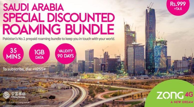 SaudiArabia-RoamingBundle