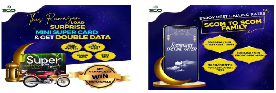 SCO-RamadanOffer2021