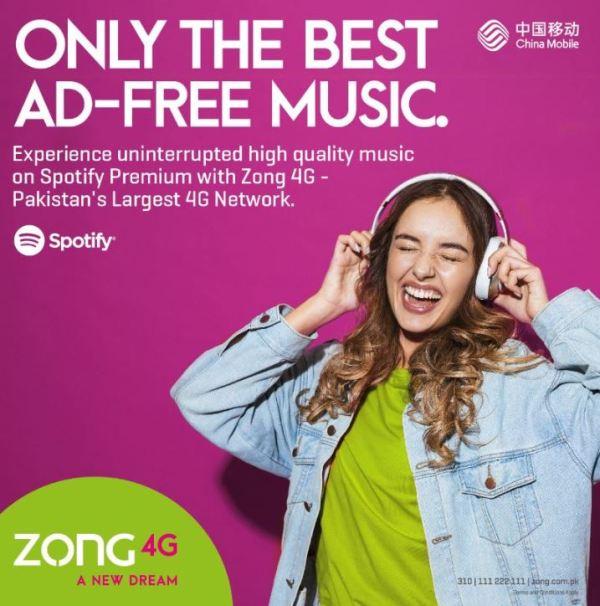 Zong-Spotify