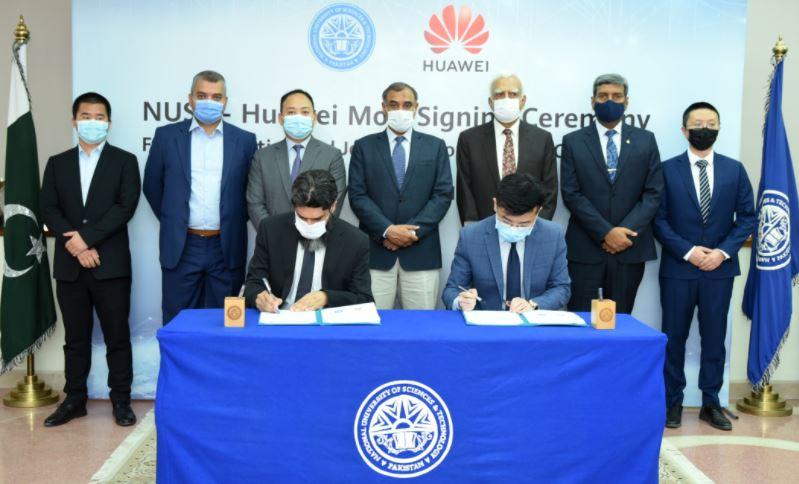Huawei-NUST