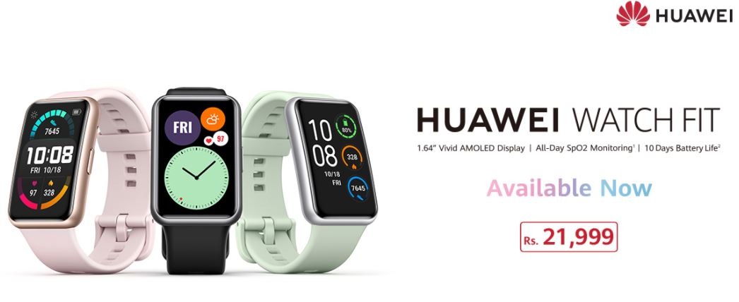 HuaweiWatchFit-Available