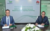 Wateen-Huawei