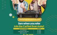 CarFirst-DostProgram