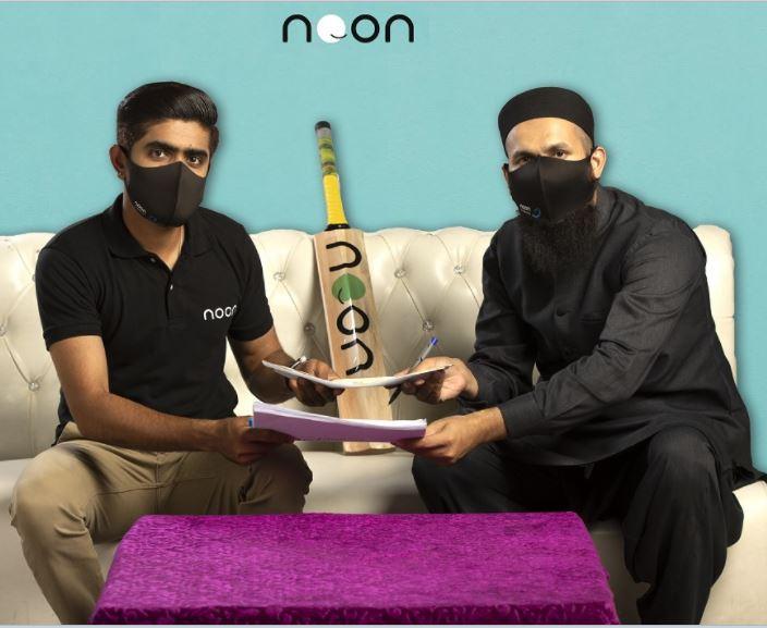 Babar-Noon