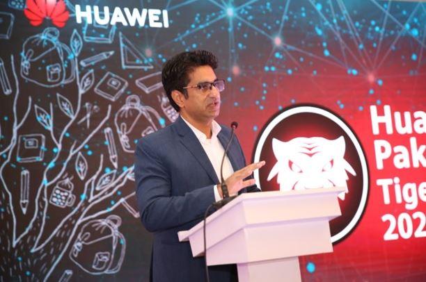 HuaweiPKTigerProgram2021