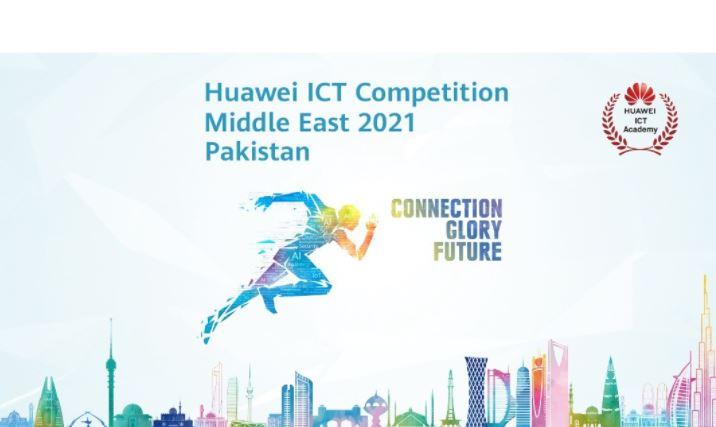 HuaweiMiddleEastICTCompetition2021