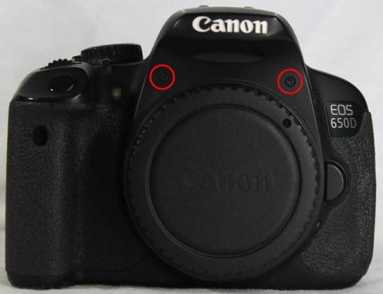 canon 650d front rubber grip