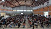 Becas Itaipu 2019