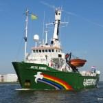 Prácticas en Greenpeace Amsterdam