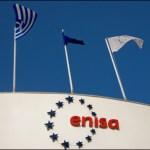 Prácticas remuneradas en Grecia para Matematicos, fisicos o informaticos