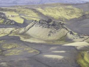 Lakagigar, Iceland. Photo by Juhász Péter, 1 July 2004.