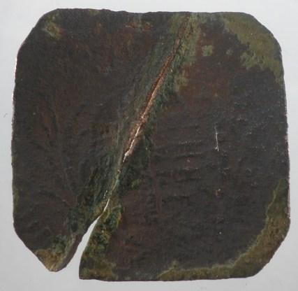 178x - 1 Heller Sachsen-Hildburghausen (Joseph Friedrich)