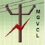 MGVCL recruitment 2016-2017 Security Fireman 51 posts