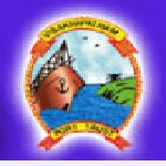 Visakhapatnam Port Trust recruitment 2016 Accounts Officer posts