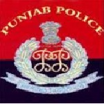 Punjab Police recruitment 2016 2017 Intelligence officer 112 posts