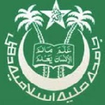 Jamia Millia Islamia Recruitment 2017 Guest Teacher posts