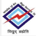 Madhya Pradesh MPEZ recruitment 2017 Programmer 16 posts