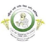BFUHS Recruitment 2017 Associate Professor 16 vacancies