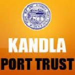 Kandla Port Trust Recruitment 2017 Latest Apprentice 198 Posts