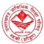 UBTER Recruitment 2017 Notification Conductor 424 Posts