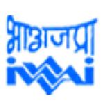 IWAI Recruitment 2018 Notification Hindi Translator 02 posts