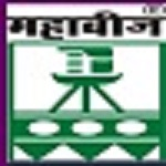 MAHABEEJ Recruitment 2018 Assistant field officer 53 vacancies