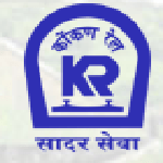 KRCL Recruitment 2018 Junior scale Executive 06 vacancies