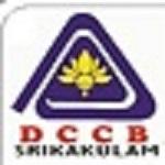 Srikakulam DCCB Recruitment 2019 Staff Assistant Clerks 71 Posts
