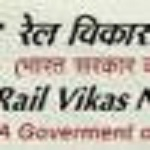 RVNL Bareilly Recruitment 2020 General Manager 01 Post