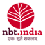 National Book Trust Recruitment 2020 Apply offline 05 various posts