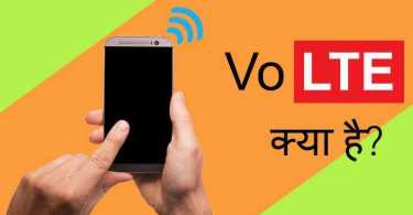lte-volte-kya-hai-hindi