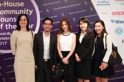 In-House Community Counsels of the Year 2017 Awards (52)